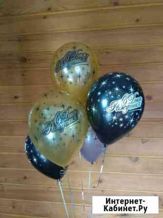 Гелиевые шары Красноярск