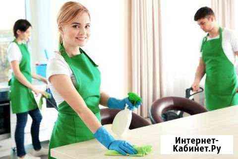 Клининговые услуги Москва