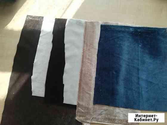 Продаём дёшево ткань: мебельную, обивочную Ковров