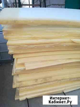 Продаём листовую кору поролона Ковров