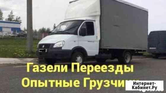 Квартирные переезды Волгоград