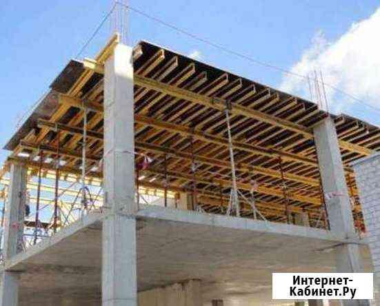 Аренда и продажа опалубки перекрытий строительных Краснодар