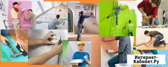 Весь комплекс строительных и отделочных работ Сызрань