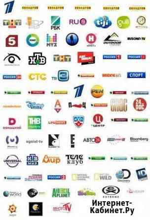 Установка Smart TV, IP TV приставки, Спутниковые а Монино