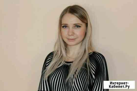 Репетитор по английскому и французскому языкам Саранск