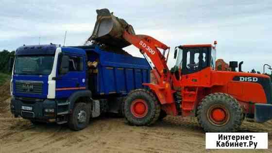 Доставка, аренда самосвал 20 кубов до 30 тонн Юрьев-Польский