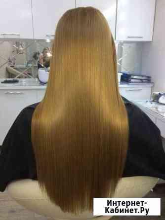 Кератиновое выпрямление,нанопластика, ботокс волос Чебоксары