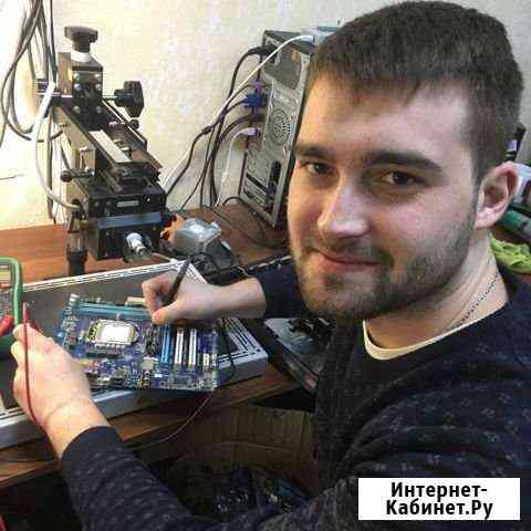 Частный мастер. Ремонт ноутбуков и компьютеров Воронеж