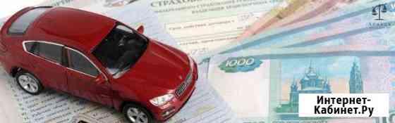 Помощь при покупке и выборе Авто.Автоюрист Рязань