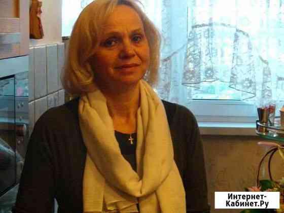 Ищу работу домработницы Москва