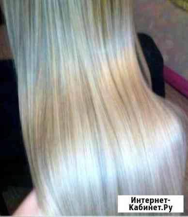 Лечение волос, кератиновое выпрямление Березники