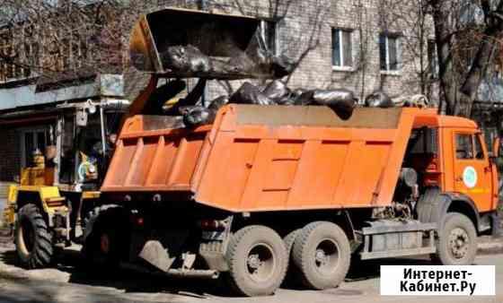 Вывоз строительного мусора Голицыно