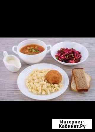 Комплексные обеды Анапа