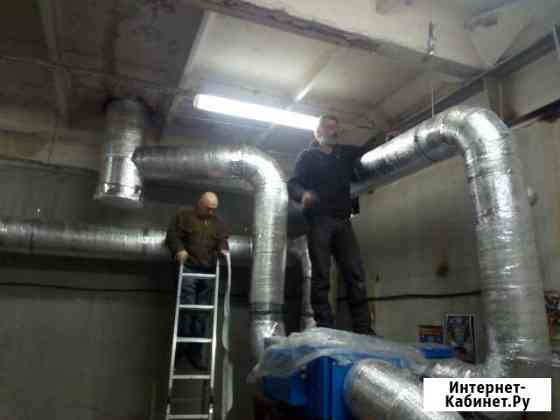 Вентиляция отопление котельные Электросталь