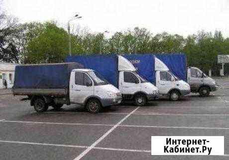 Квартирные переезды. Офисные переезды Новосибирск