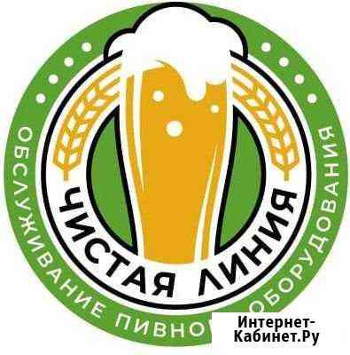 Обслуживание Пивного оборудования Петропавловск-Камчатский