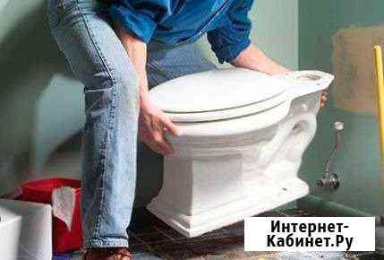 Вызвать сантехника Срочный вызов сантехника Екатеринбург