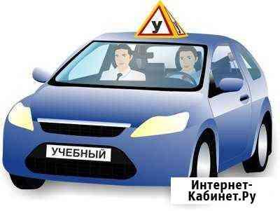 Инструктор по вождению / Автоинструктор Самара