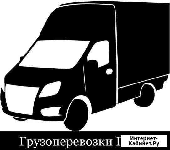 Грузоперевозки газель, грузовое такси, газель Самара