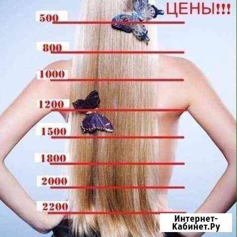 Ботокс волос, кератиновое выпрямление волос Каменск-Уральский