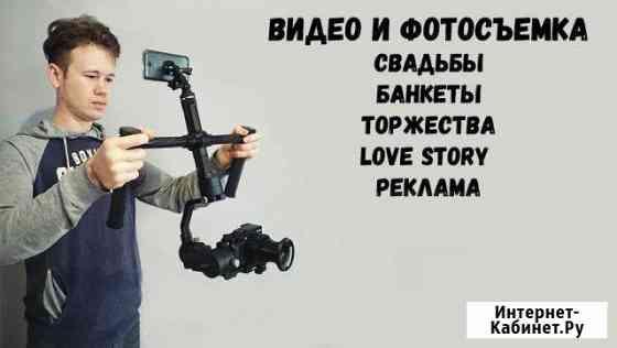 Видеосъемка Астрахань