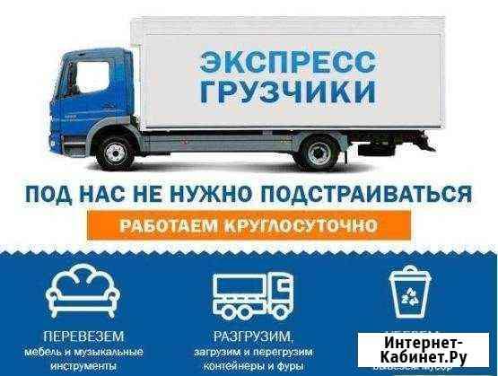 Услуги грузчиков Санкт-Петербург