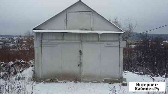 Продам гараж Нижние Серги