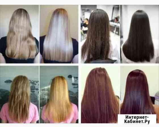 Кератиновое выпрямление/ботокс волос Краснодар