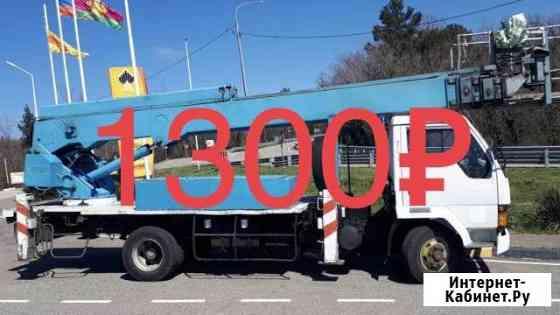 Автовышка 23, 26 метров люлька мехрука Сочи