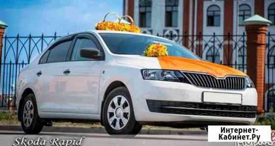 Автомобиль на свадьбу Новокуйбышевск