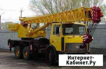 Аренда автокрана 14-32 тонн Ивантеевка