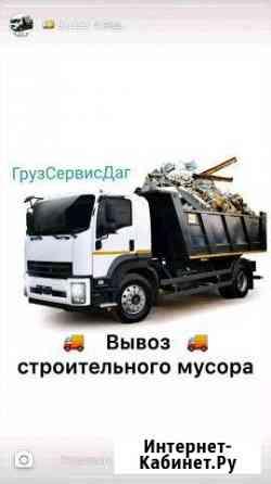 Вывоз мусора Грузчики Каспийск