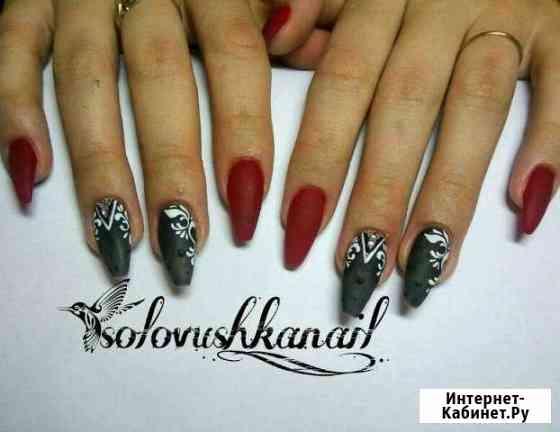 Наращивание ногтей, ресниц Сосновоборск
