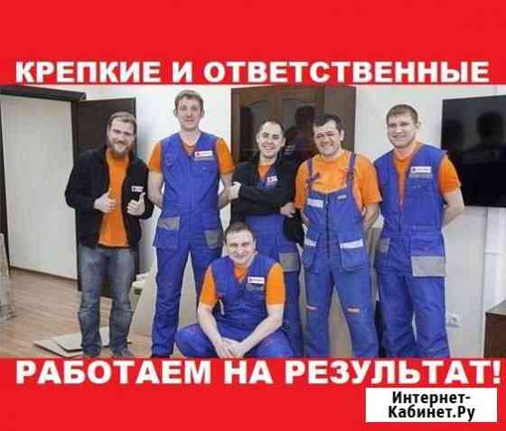 Грузчики Астрахань