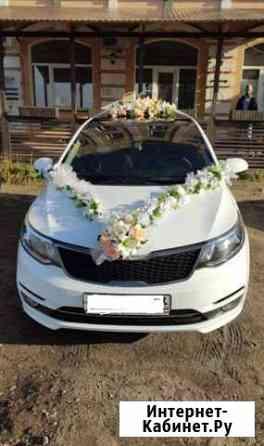 Автомобиль на свадьбу, торжества Сызрань