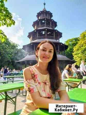 Английский и японский язык по Скайпу онлайн Москва