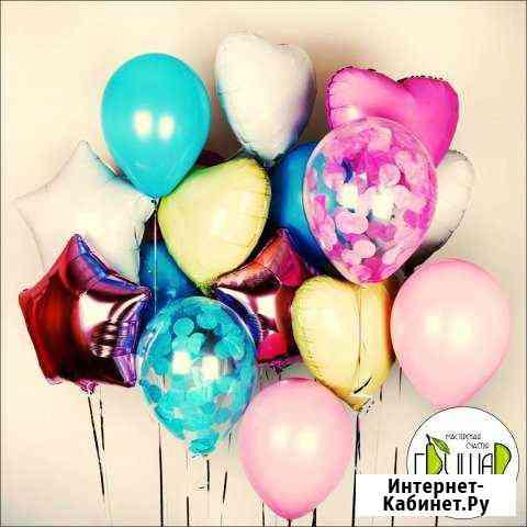 Воздушные шары Нижний Новгород