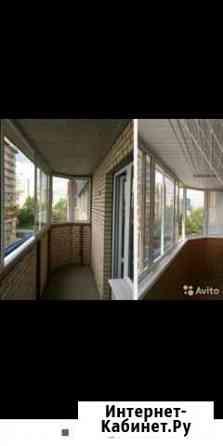 Остекление балконов Электроугли