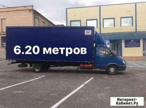 Грузоперевозки Новопавловск