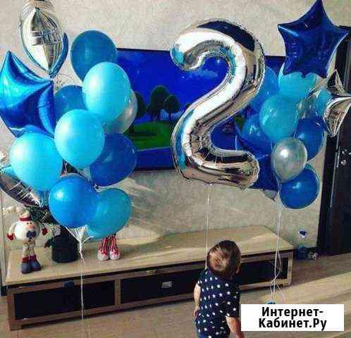 Воздушные шары. Гелиевые шары Ярославль