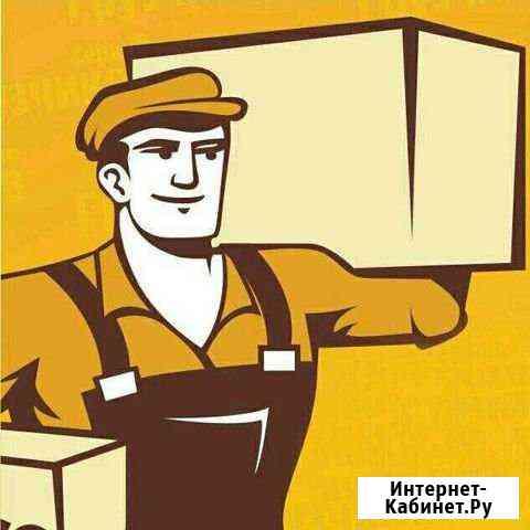 Бригада,грузчиков- разнорабочих с ежедневной оплат Санкт-Петербург