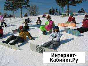 Обучение Сноуборд Горные лыжи Тольятти