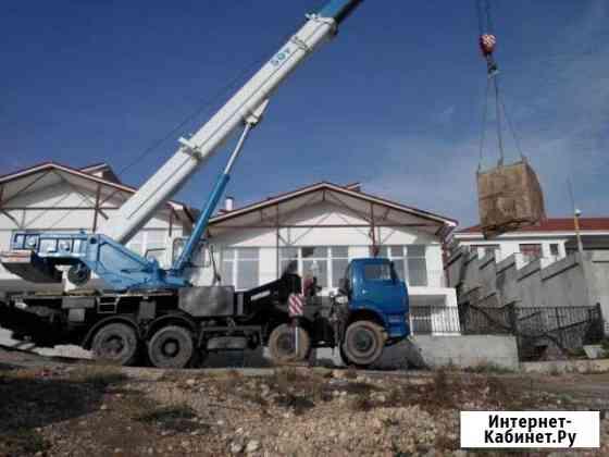 Аренда автокрана 50 тонн Астрахань