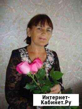 Репетитор по Английскому языку Нижневартовск