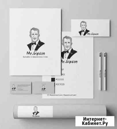 Графический дизайнер Москва