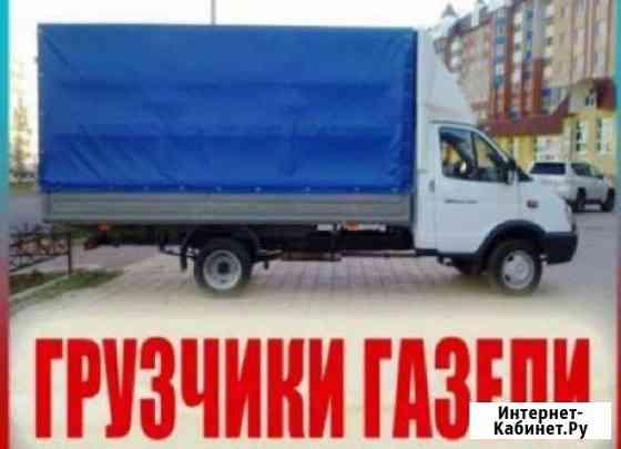 Квартирные,офисные,дачные переезды Егорьевск
