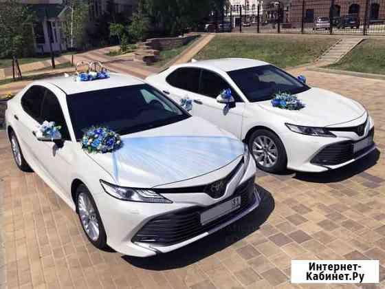 Аренда Авто VIP Такси Свадьба,Встречи, Выписки Минеральные Воды