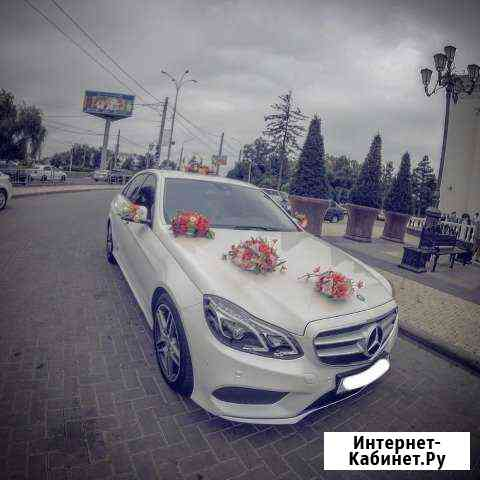 Прокат авто на свадьбу Ставрополь