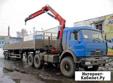 Аренда манипулятора Москва