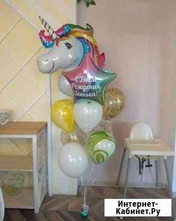 Воздушные шары с обр. Тольятти купить с доставкой Тольятти